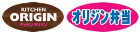 オリジン東秀株式会社様